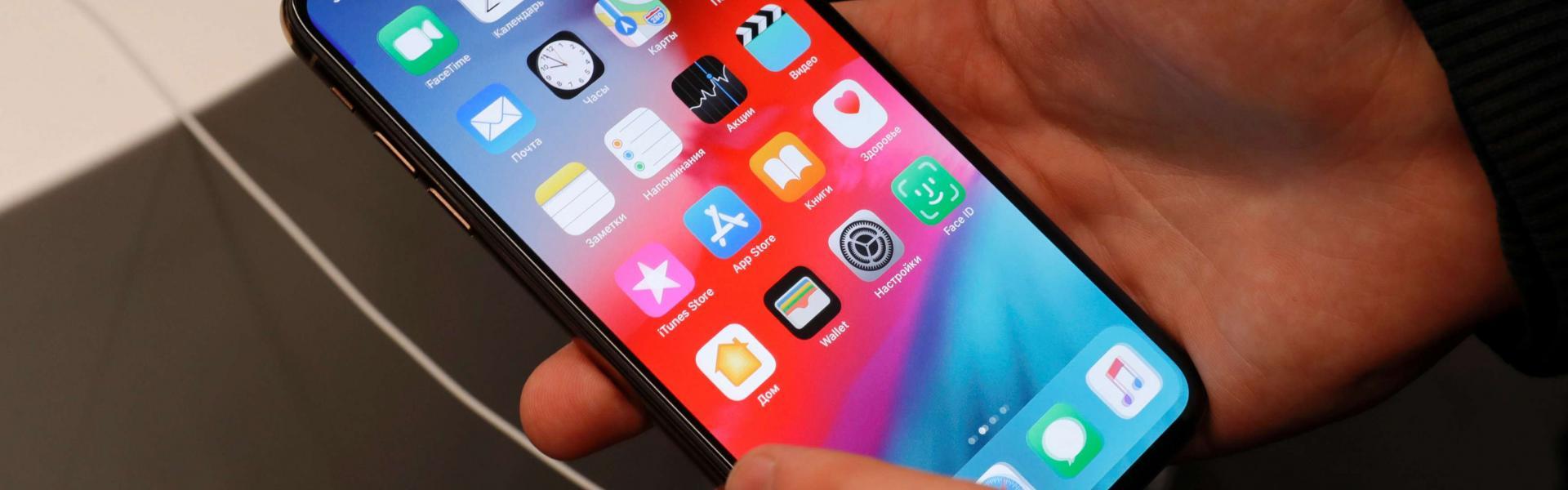 Iphone : come abilitare e disabilitare Imessage e FaceTime